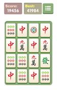 Screenshot of Mahjong 2048