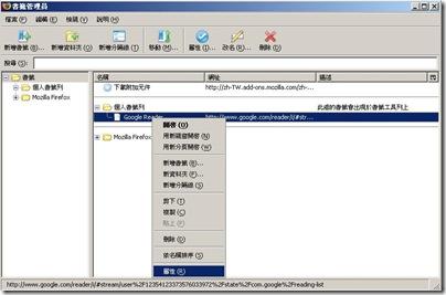 02_org_bookmark