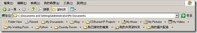 03_toolbar
