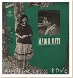 Lp-Madhumati