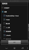 Screenshot of Social Mobile