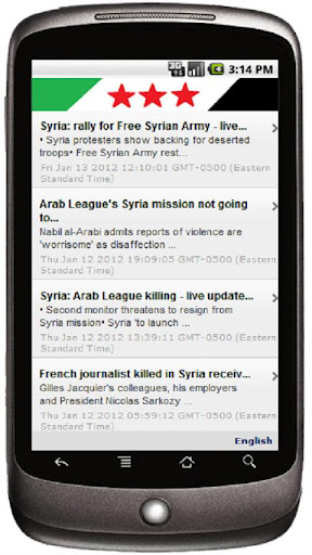 敘利亞新聞為 Android