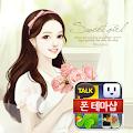 App sweetgirl pinkr ose k apk for kindle fire