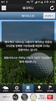 Screenshot of 골프 날씨 - 케이웨더