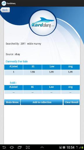 Trading Card Value - screenshot