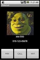 Screenshot of Photo Call