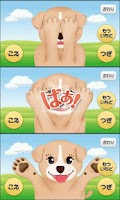 Screenshot of 動物deいないいないばぁ!for Baby & Kids