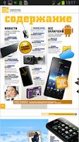 Screenshot of Mobile News Magazine