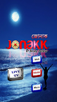 Screenshot of JONAKK (D Story Teller)