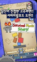 Screenshot of 두들타워 FREE
