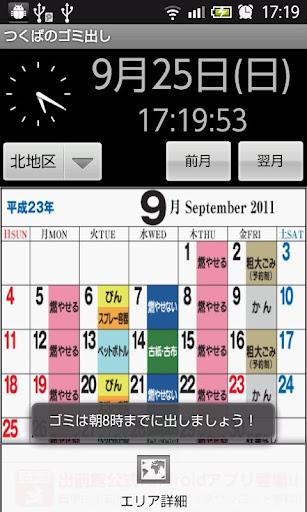 Apple Watch - Apps - Apple