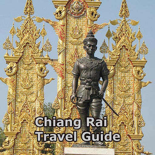 清萊旅遊指南 旅遊 App LOGO-APP試玩