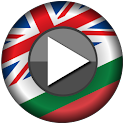 Bulgarian Offline Translate icon