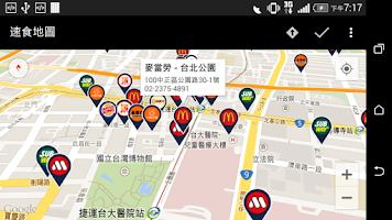 Screenshot of 速食地圖 (以大型連鎖店為主)
