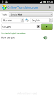 Screenshot of Online-Translator.com