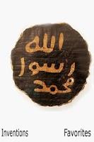 Screenshot of Muslim Inventions - Islam