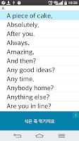 Screenshot of 500 English - 미국인이 사용하는 영어 문장