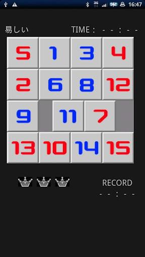 15puzzle_free