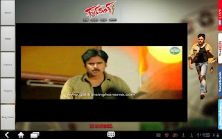 Screenshot of Gabbar Singh
