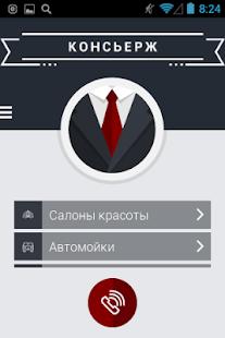 download Transferring Human