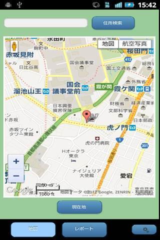 玩商業App|report for biz (r4b)免費|APP試玩