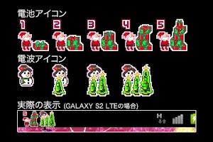 Screenshot of KiraKiraHeart(ko534)