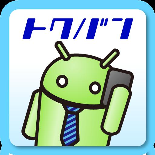 通讯の特番係長D LOGO-記事Game