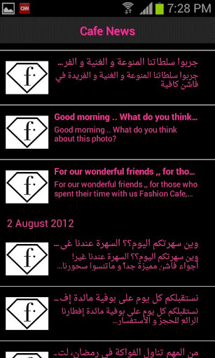 【免費生活App】Fashion Cafe Jordan-APP點子
