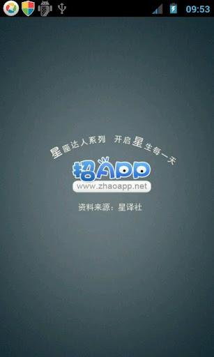 腾讯QQ - 维基百科,自由的百科全书