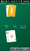 Screenshot of BlackJack with Miku Hatsune