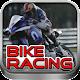Bike Racing Extreme