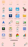 Screenshot of Spring handsome Dodol launcher