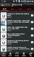 Screenshot of KBS Classic