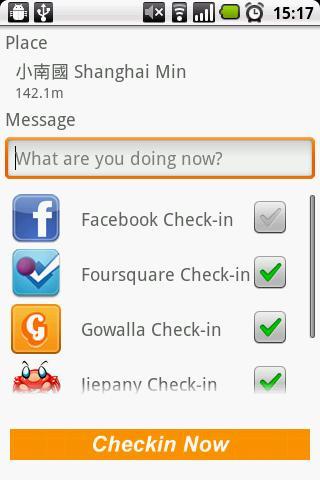 玩免費社交APP|下載ALL Proのチェックイン app不用錢|硬是要APP