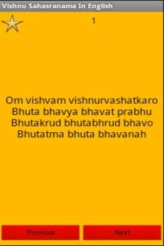 Vishnu Sahasranama