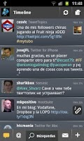 Screenshot of TweetTopics 1.0 (old version)