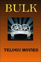 Screenshot of Bulk Telugu Movies