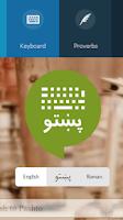 Screenshot of Pashto Dictionary