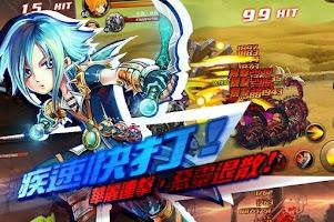 Screenshot of 疾風快打:惡靈來襲