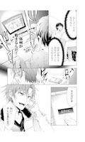 Screenshot of サバンナゲーム(無料漫画)