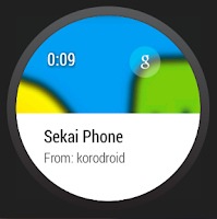 Screenshot of SEKAI PHONE