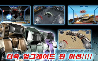 Screenshot of ★3D대작★데스캅 LITE