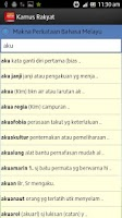 Screenshot of Kamus Rakyat