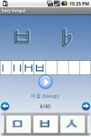 Screenshot of Easy Hangul - Korean