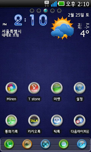 Wallpaper Go Launcher EX theme