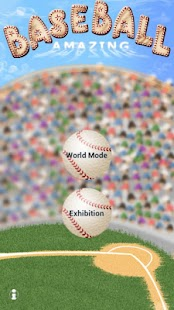 Amazing Baseball Free - screenshot