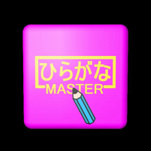 教育のひらがなマスター LOGO-記事Game