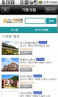 Screenshot of Korea Pension