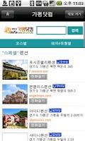 Screenshot of Korea Pension