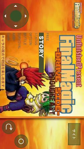 FinalMagicBS-FREE